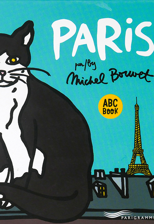 Paris by Michel Bouvet